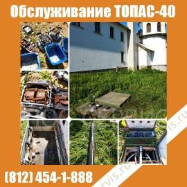 Ремонт после затопления ТОПАЭРО 7 (ТОПАС 40)