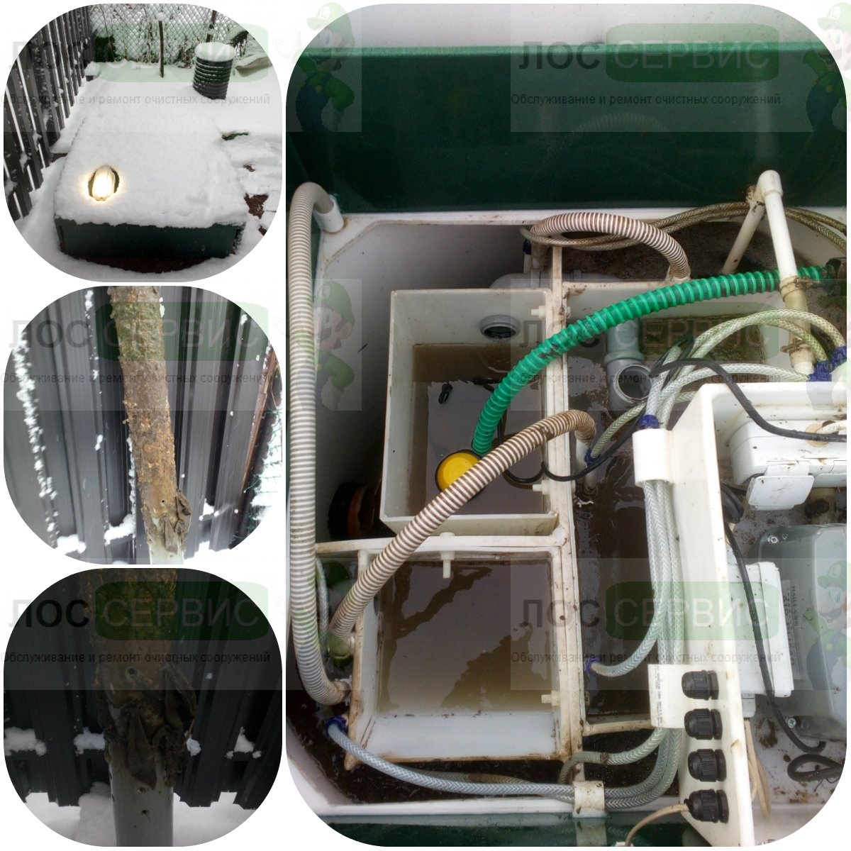 обслуживание септика биодека